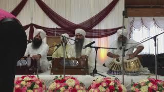 Vadde mere Sahiba - Sant Anoop Singh ji Una Wale