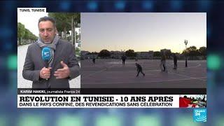 Tunisie 10 ans après la révolution : dans le pays confiné, des revendications sans célébration
