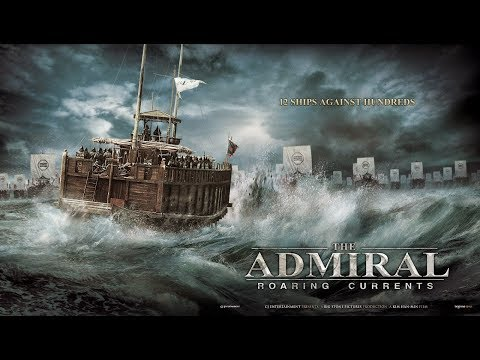 THE ADMIRAL  -ROARING CURRENTS TRAILER HD/ KOREAN  DRAMA ACTION