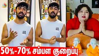 Mahat, Actress Aarthi, Bigg Boss, Kamal, Vijay Tv | Tamil News