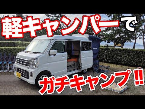 かる キャン 軽 キャンピングカー レンタル