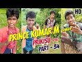 PRINCE KUMAR M | PRIKISU Series | Part 34 | Vigo Video Comedy