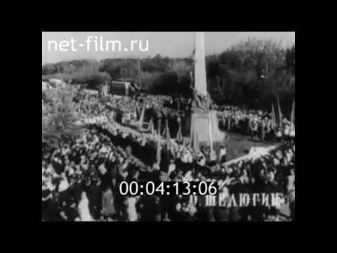 1967г.  г. Новоузенск. Саратовская обл
