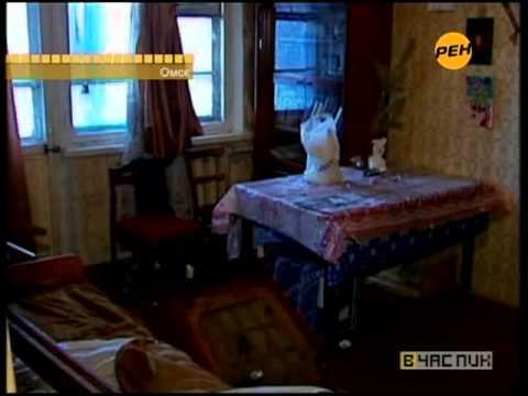 Полтергейст в Омске (Рен-тв)