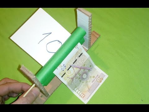 Как да правим Пари / Машина за печатане на пари