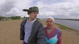 Включите лето - Боня и Кузьмич(София Ротару - Вот и лето прошло)