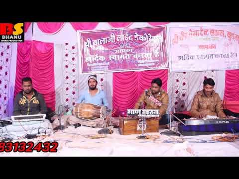Suresh Salman Mukesh Bhanu Sound Makrana