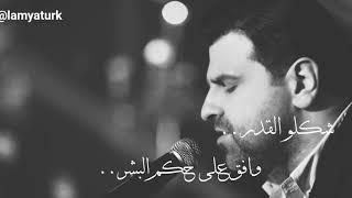 بس الحنين بعدو معي .. زعلان ومش راضي مني تطلعي