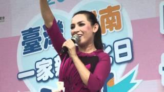 Lễ Hội Văn Hóa Việt Nam -- Đài Loan 19