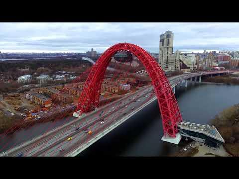 Живописный мост и парк Skazka