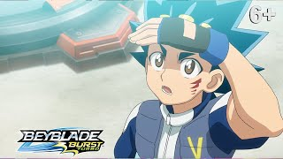 Beyblade Burst Turbo русский | сезон 3 | Эпизод 43 | Лорд разрушения! Дрэд Феникс!