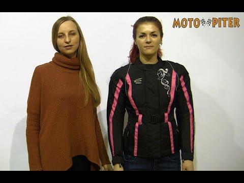 AGVSPORT Текстильная женская мотокуртка Mistic