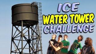 ICE WATER TOWER CHALLENGE (Ice Bucket Challenge)