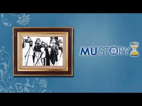 """โครงการประกวดภาพเก่าเล่าเรื่อง """"MU Story"""""""