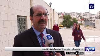 حقوقيون يطالبون بموقف دولي في وجه انتهاكات الاحتلال - (10/12/2019)