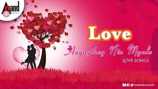 Love Aagoythey Nin Myale     Audio Jukebox   Valentine's day Special Songs   Kannada