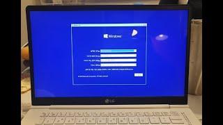여의도동컴퓨터수리 엘지 14ZD995-LX20K 노트북…