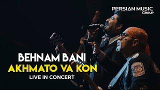 Behnam Bani - Akhmato Va Kon - Live In Concert (بهنام بانی - اجرای زنده اخماتو وا کن)