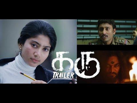 Karu - Official Trailer Review  | Vijay |...