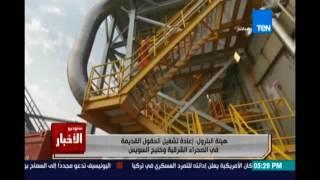 البترول: إعادة تشغيل الحقول القديمة في الصحراء الشرقية وخليج السويس