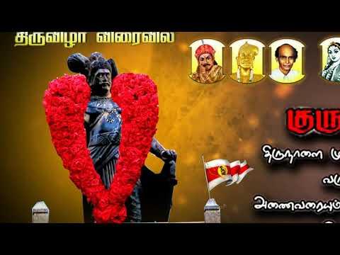 Thirumala Nayak WhatsApp Status