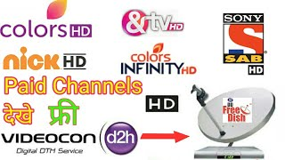 Paid channels free on DD Free Dish, Videocon d2h free channels and Dish settings