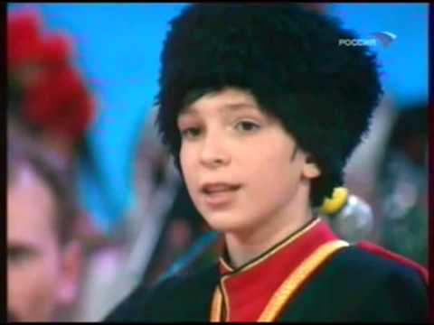 The Kuban Cossack Children Choir You and me are Cossacks