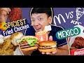 Mexican KFC vs. McDonald