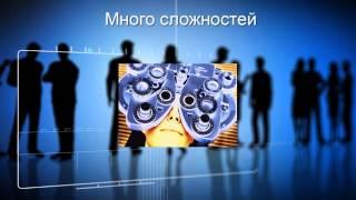 видео Бюджетирование на предприятии