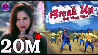 Break Up (Umakant Barik) Sambalpuri Video 2017 (Copyright Reserved) thumbnail