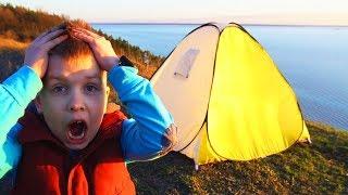 Волшебная Палатка! Матвей Попал На Необитаемый Остров Видео Для Детей Video For Kids Матвей Котофей