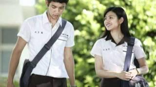 柯震東  漂流瓶 Feat.陳妍希  完整版  超好聽的啊 (附歌詞)