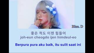 MINO (송민호) – 흠 (UM…) (FEAT. Blue.D) [Sub Indo]