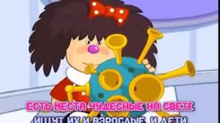 """""""Далеко от мамы"""" Караоке (музыка)"""