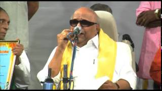 DMK Leader Karunanidhi Speech - Dinamalar May 19th 2015 Tamil Video