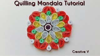 How to Make Quilling Paper Mandala/ Design 1