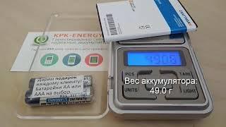 Аккумулятор BL-53YH для LG G3 D855, G3 Stylus D690, G3 Dual-LTE D856 - 2950 mAh - Craftmann