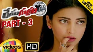 Race Gurram Telugu Full Movie w/subtitles | Allu Arjun | Shruti Haasan | Part 3 | Mango Videos