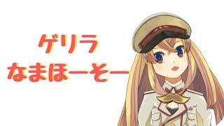 【作業しながら雑談】こちらプラウダ放送局!【2019/1/8号】