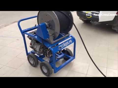 Прочистка канализации с помощью переносного оборудования гидродинамическим способом