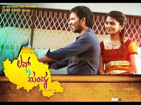 LOVE IN MANDYA Public Promo l Starring Sathish Neenasam l Sindhu Loknath.