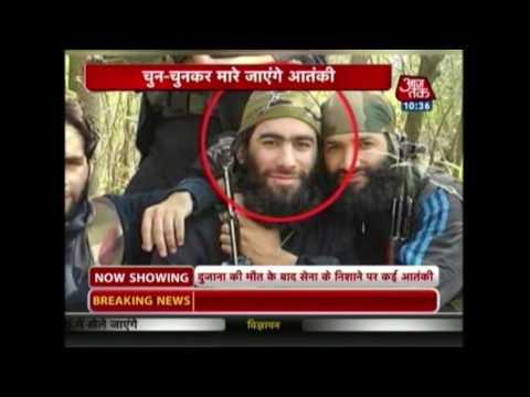 Aaj Subah: Indian