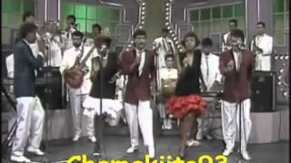 GRUPO TAMBO - El Pintalabios (80's)