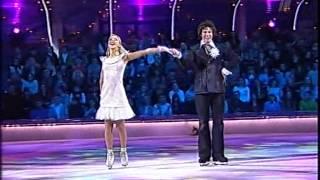 Татьяна Навка - Вадим Колганов Свадьба