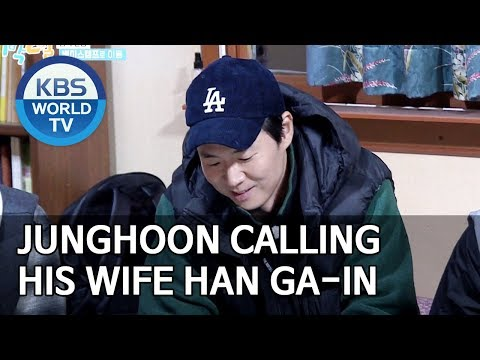Sweet Husband Junghoon Calling His Wife Gain [2 Days & 1 Night Season 4/ENG/2019.12.22]