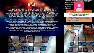 FEFEMZ Pump Live Online Matching With Franco 너만오면ㄱ (2)