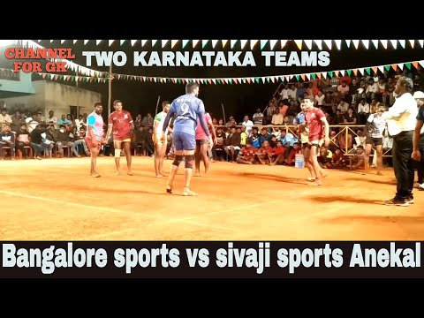 Semi Final  | bangalore sports club vs  anekal |  karnataka kabaddi  team |Kabaddi 360 degree