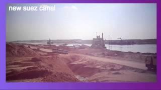أرشيف قناة السويس الجديدة : الحفر والتكريك فى 31يناير2015