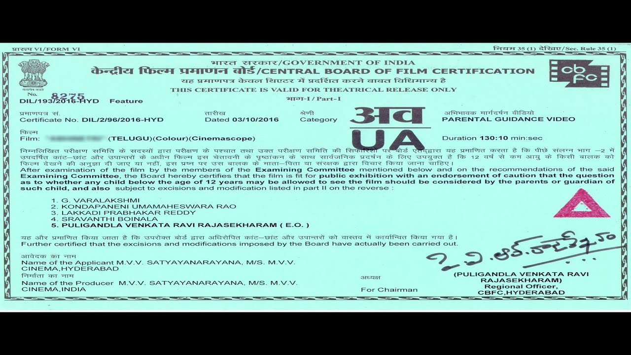 Tharun Family Telugu Latest Movie   telugu full length movies 2020   Latest Telugu Movies 2020