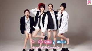 [Thaisub - Karaoke] Girl